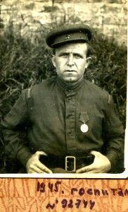 Глашкин Иван Алексеевич