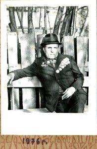 Глашкин Петр Алексеевич. фото 1976