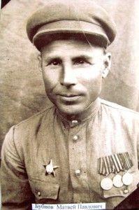 Бубнов Михаил Павлович