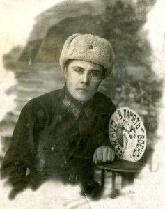 Копнин Николай Михайлович