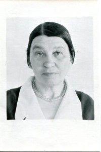 Абраменко ЕФ.