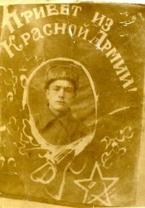 Бабанский Григорий Иванович