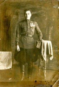 Коцубенко Михаил Федорович. Весна 1945 г.
